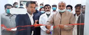 PU VC inaugurates COVID-19 diagnostic lab