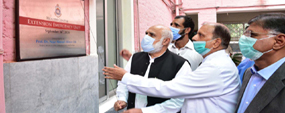 PU VC inaugurates new facilities at health centre