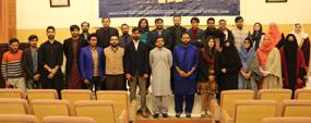 PU organizes inter-departmental competition